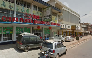 China North Machine Co. Showroom, Jinja Road