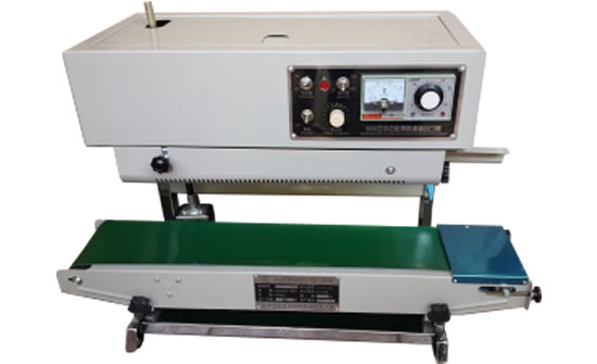Sealing Machine7